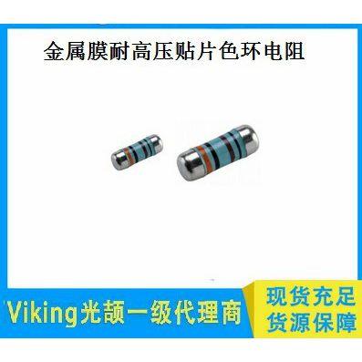上海提隆(图)-汽车级电阻和非汽车级电阻-电阻