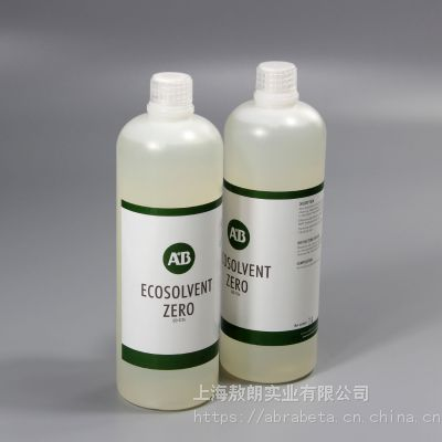 进口工业清洗剂 DD4126 Eco solvent zero环保清洁剂