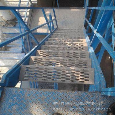 圆孔起鼓方孔板@工厂防滑板尺寸@常州鳄鱼嘴冲孔板