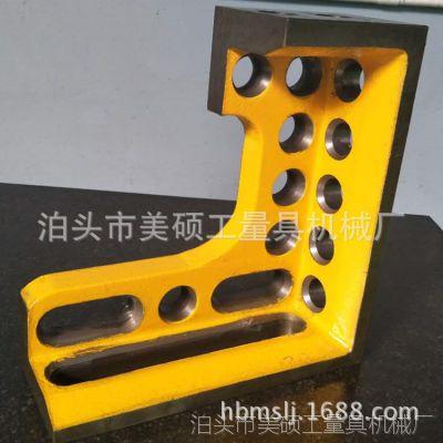 机器人焊接加强左右 支撑角铁钢件 C型方箱 角度器三角型固定支架