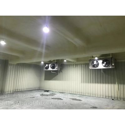 深圳市恒发制冷设备有限公司冷冻库