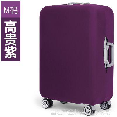 加大出游大号行李箱保护套时尚少年青年街头多功能套子女士布料