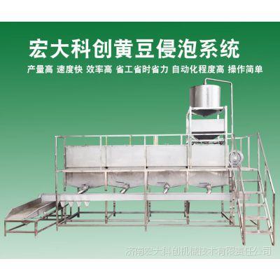 热销大型泡豆子系统,黄豆自动浸泡系统价格,出厂价销售