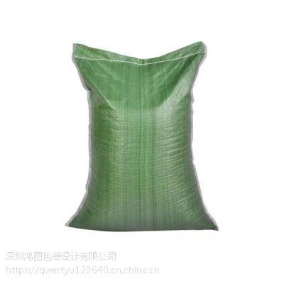 东莞石碣套纸箱盒包装厂家直销塑料袋 120*140大号纸箱绿色物流装编织袋