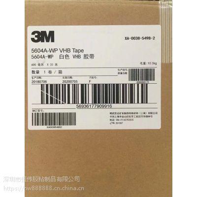 供应正品上海版5604-AWP