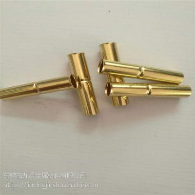 九星各种加工 H59黄铜管 翻边 扩口 中间压痕