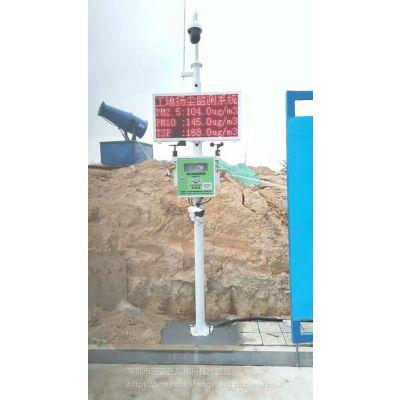 碧如蓝噪声扬尘在线监测系统气象环境监控设备联网政府平台