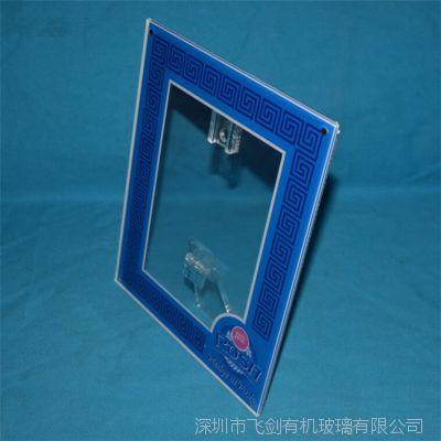 定制亚克力工艺画框相框 直销有机玻璃丝印相框