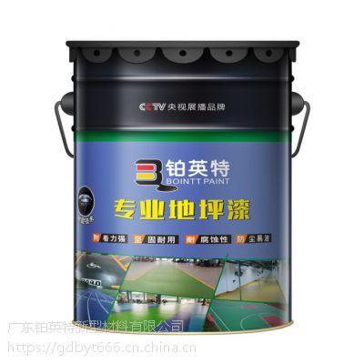 广东铂英特油性聚氨酯地坪漆