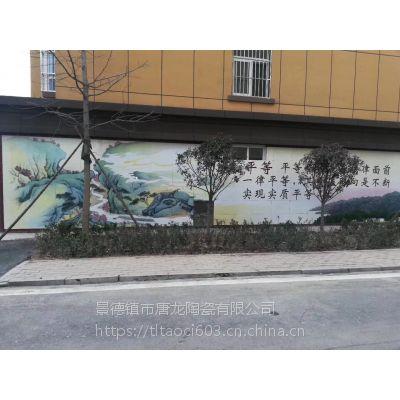 户外壁画 景德镇陶瓷艺术壁画定制厂家