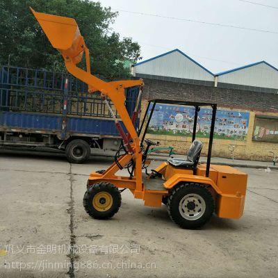 现货供应金明牌前卸式电动装载机 电动驱动四轮铲车