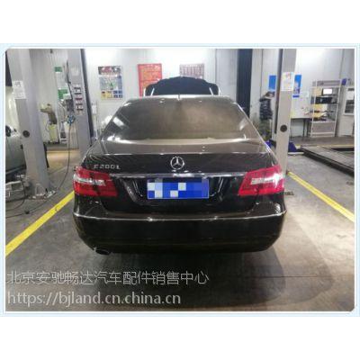 北京奔驰E200车子抖动维修和换变油保养