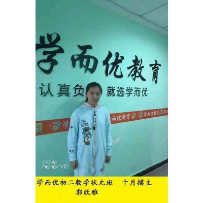 初中语文培训多少钱-新乡初中语文培训-新乡学而优(查看)