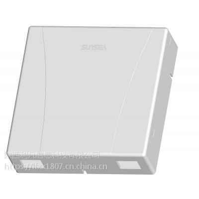 日海光纤插座盒