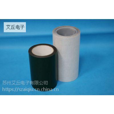 艾丘泡棉胶带,防水泡棉胶带厂家,泡棉胶带可定制!