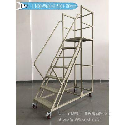 深圳地铁站检修登高平台梯,松岗铁路维修登高平台,带护栏登高梯