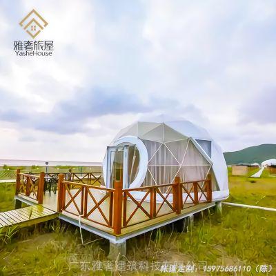 广东穹顶圆形原乡-球形项目别墅帐篷屋-星空特阳光泡泡高端提如何溢价景区图片