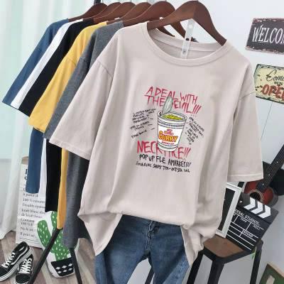 新款全棉T恤批发低价跑地摊进货几块钱的女装宽松半截袖广州短袖批发市场