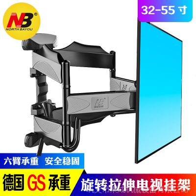 NB液晶电视机挂架可伸缩旋转壁挂支架适用各品牌电视挂架可调角度