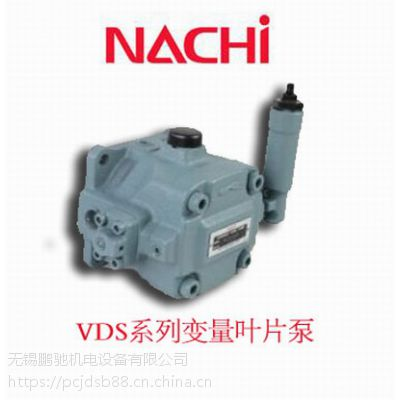 出售VDC-12A-2A3-2A3-20日本NACHI不二越叶片泵