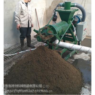 清理养殖粪便分离机 加长加密筛网脱水机 润华牛粪挤干处理机
