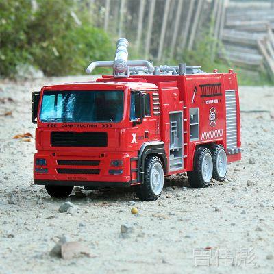 厂家直销 1:12 超大号仿真合金车模消防洒水车 水炮车 儿童玩具