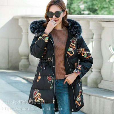 杭州纳瑞希羽绒服 保暖大码女装羽绒服品牌折扣女装批发 一手货源尾货走份