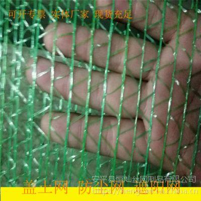 唐山环境绿化防尘网 裸露地面覆盖网 环境保护2针盖土网