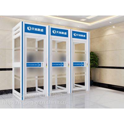 天驰融盛智能化金融自助设备配套设施—防护舱