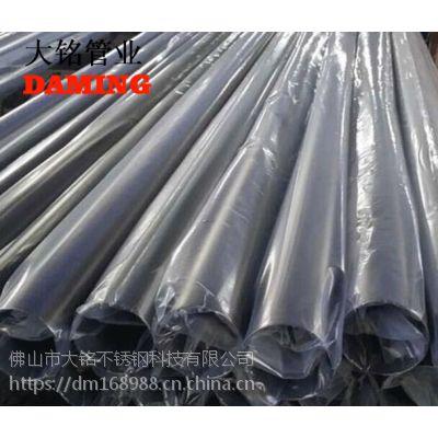 常德304焊接式不锈钢自来水管DN40*1.2厂家直销