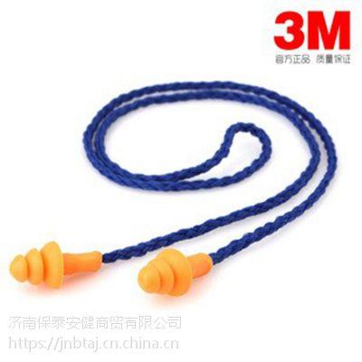 3M 隔音圣诞树型耳塞1270可游泳佩戴保护听力学习降噪防噪音