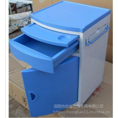 厂家直销智能床头柜|微信支付陪护床尺寸|医用椅哪家好