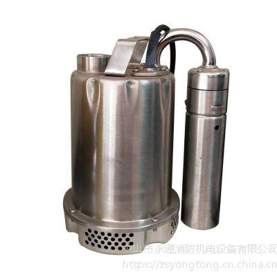 全自动清水潜水泵CSSF-250