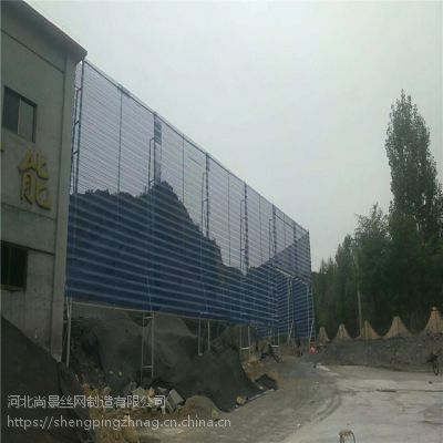 码头货场挡风墙@淮南码头货场挡风墙@码头货场挡风墙生产厂家