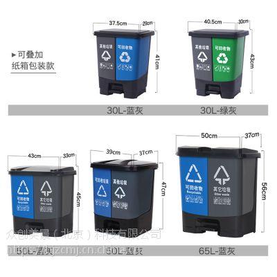 分类垃圾桶户外脚踏式40L20升环卫连体双桶塑料垃圾桶可回收
