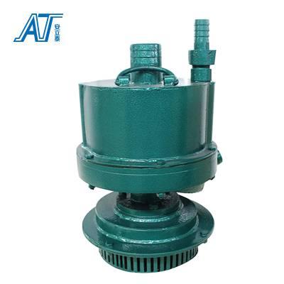 FQW20-25/w矿用风动潜水泵安泰厂家