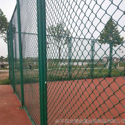 球场隔离栅 沈阳篮球场围网 小区隔离铁丝网