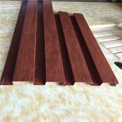 厂家直销铝合金长城板 新款式原生态木纹铝长城板 背景墙长城板