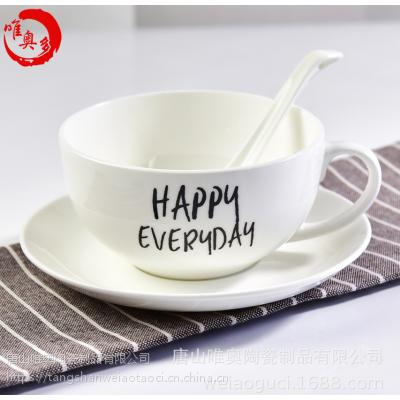 唯奥陶瓷批发欧式咖啡杯碟 北欧风格骨瓷咖啡杯套装 加logo热卖