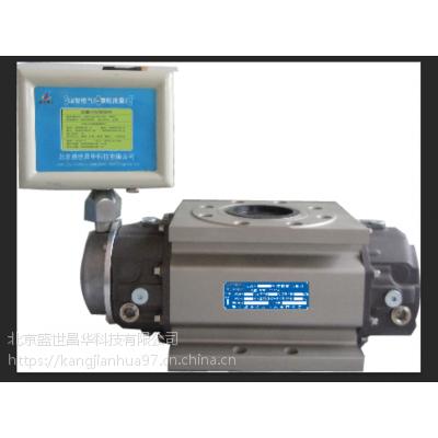 厂家直销LLQ-DN250 气体腰轮流量计 罗茨流量计
