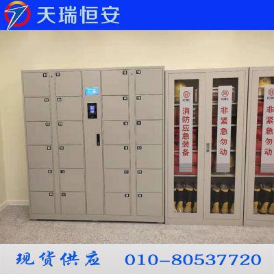 天瑞恒安TRH-RL人脸识别24门电子储物柜厂家,人脸识别电子存包柜价格