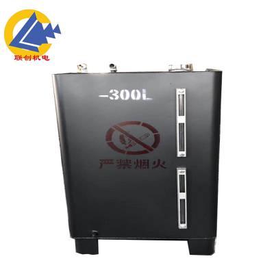 300L柴油发电机组油箱厂家直销 300L发电机组油箱多少钱