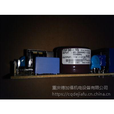 华仁电源 FINE SUNTRONIX ESF30-15现货 提供正式授权代理证书