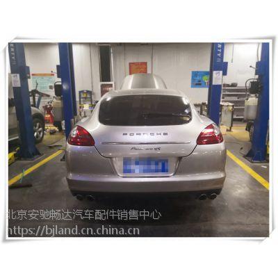 北京保时捷帕拉梅拉核桃砂清洗气门积碳保养