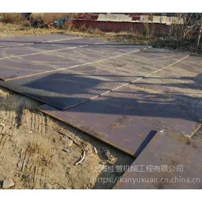 提供苏州钢板出租/24小时租赁服务