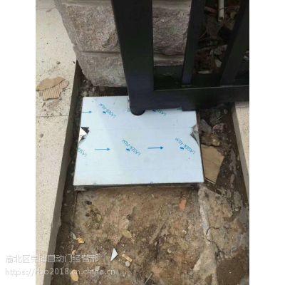 江苏徐州常熟铁艺大门地埋式曲臂开门机埋地式电动遥控开门机