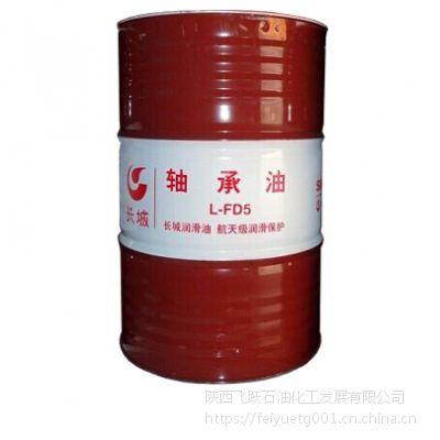 长城轴承油L-FD5 轴承润滑油