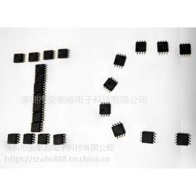 九齐MCU单片机 NY8B062D SOP8/SOT23-6 九齐IC 九齐芯片 九齐AD芯片