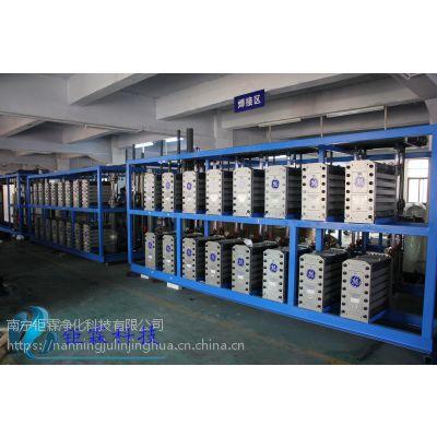 广西钜霖科技提供净水设备解决方案报价