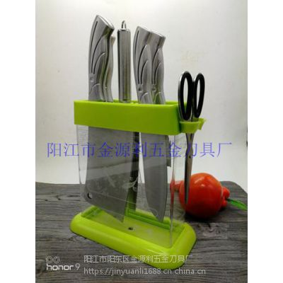 阳江礼品刀具绿色亚克力刀座不锈钢厨房刀具套装好厨娘